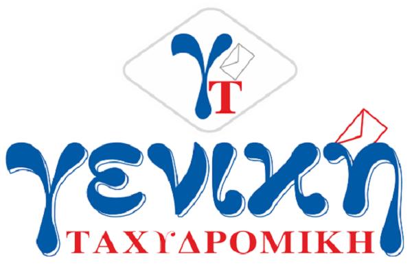 Γενική Logo
