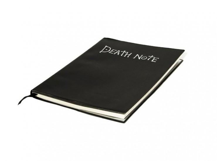 Death Note (Ρέπλικα)