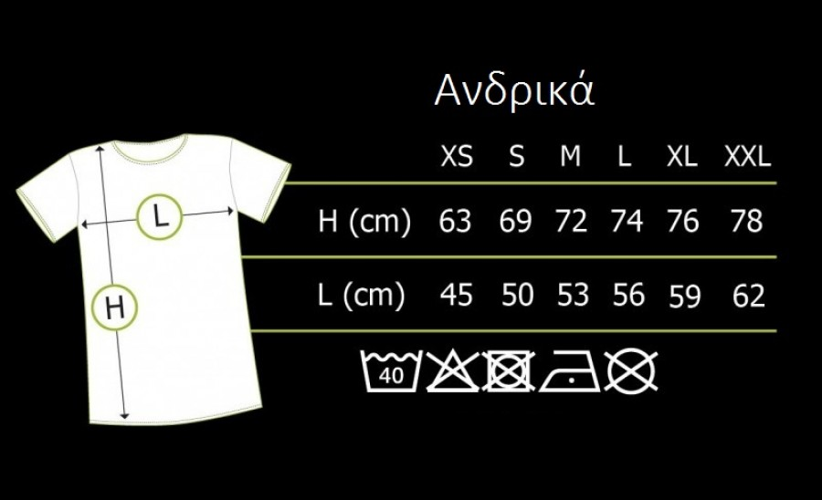T-shirt Ace Tribute