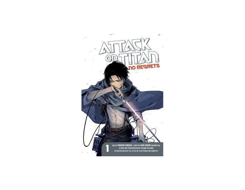 Manga Attack On Titan No Regrets Τόμος 01 (English)