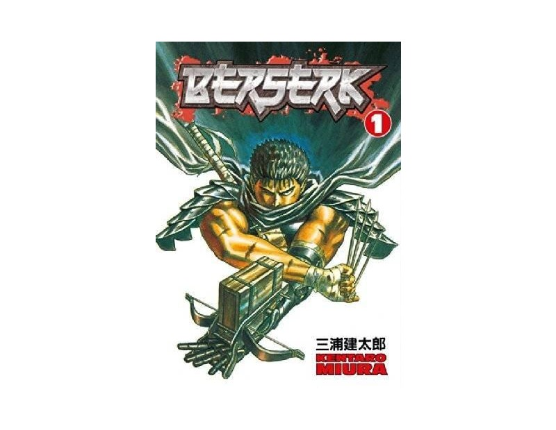 Manga Berserk Τόμος 1 (English)