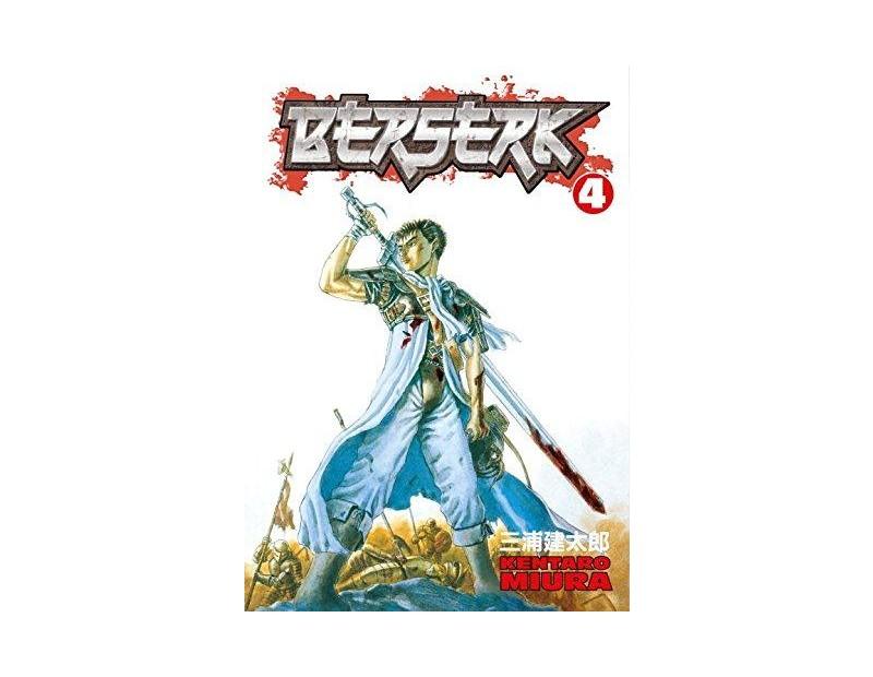 Manga Berserk Τόμος 4 (English)