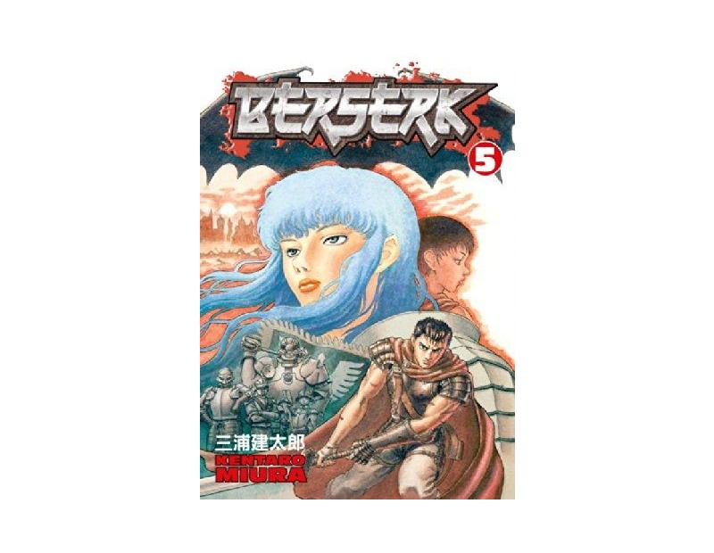 Manga Berserk Τόμος 5 (English)