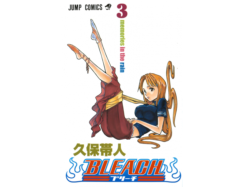 Manga Bleach Τόμος 03 (English)
