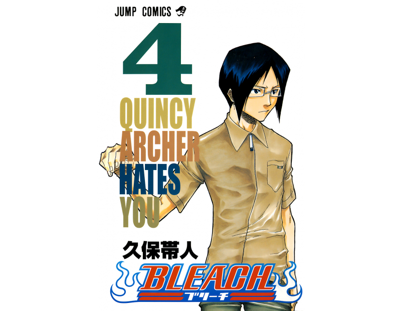 Manga Bleach Τόμος 04 (English)