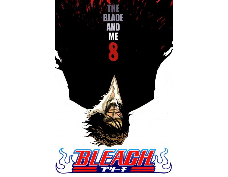 Manga Bleach Τόμος 08 (English)