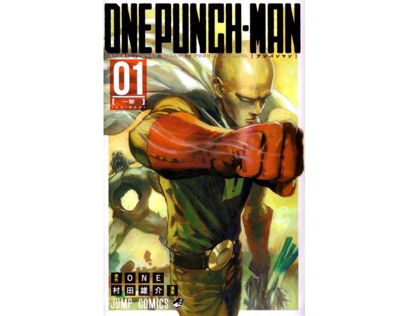 Manga One-Punch Man Τόμος 1 (English)
