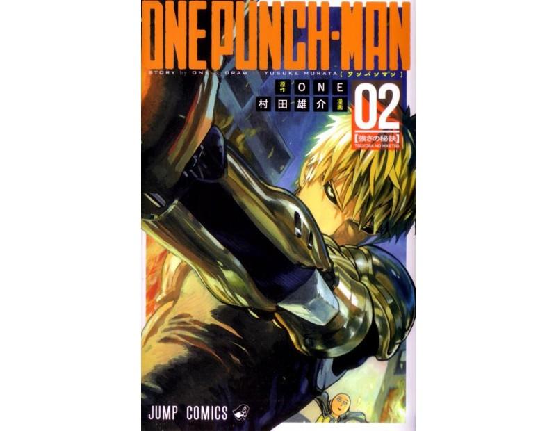 Manga One-Punch Man Τόμος 2 (English)