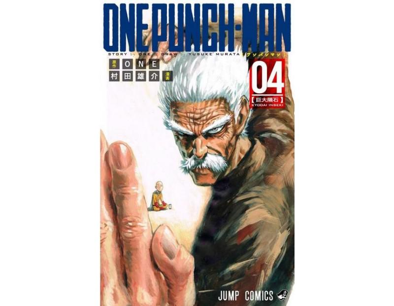 Manga One-Punch Man Τόμος 4 (English)