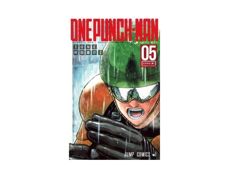 Manga One-Punch Man Τόμος 5 (English)