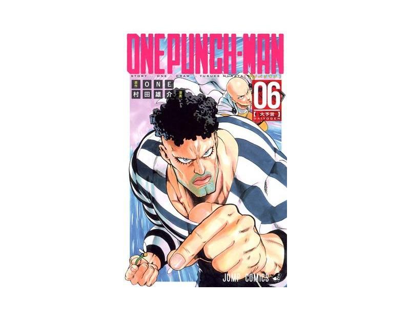 Manga One-Punch Man Τόμος 6 (English)
