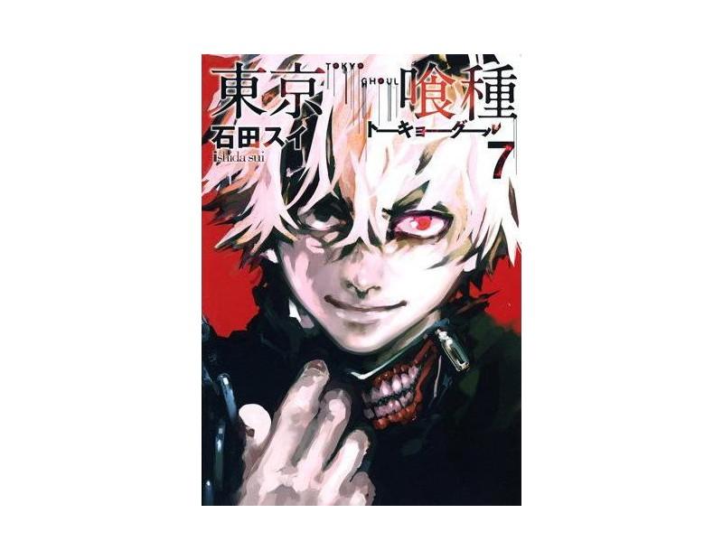 Manga Tokyo Ghoul Τόμος 07 (English)