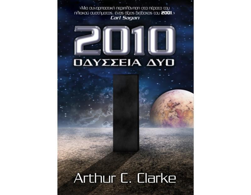 Arthur C. Clarke (2010: Odyssey Two)