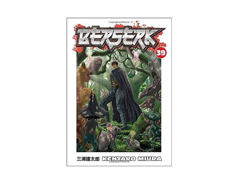 Manga Berserk Τόμος 39 (English)