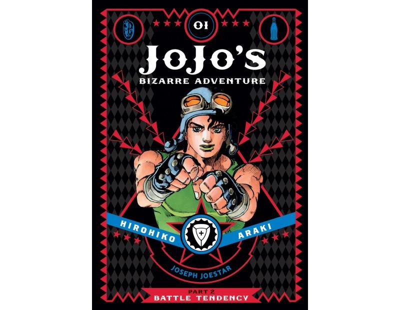 Manga JoJo's Bizarre Adventure Τόμος 1 (Part 2-English)