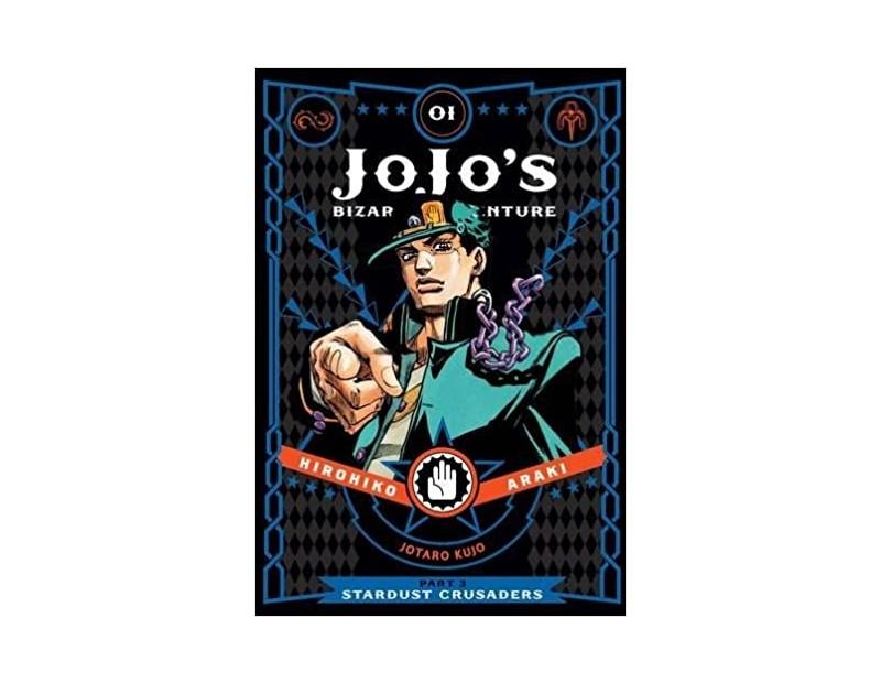Manga JoJo's Bizarre Adventure Τόμος 1 (Part 3-English)