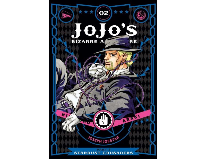 Manga JoJo's Bizarre Adventure Τόμος 2 (Part 3-English)
