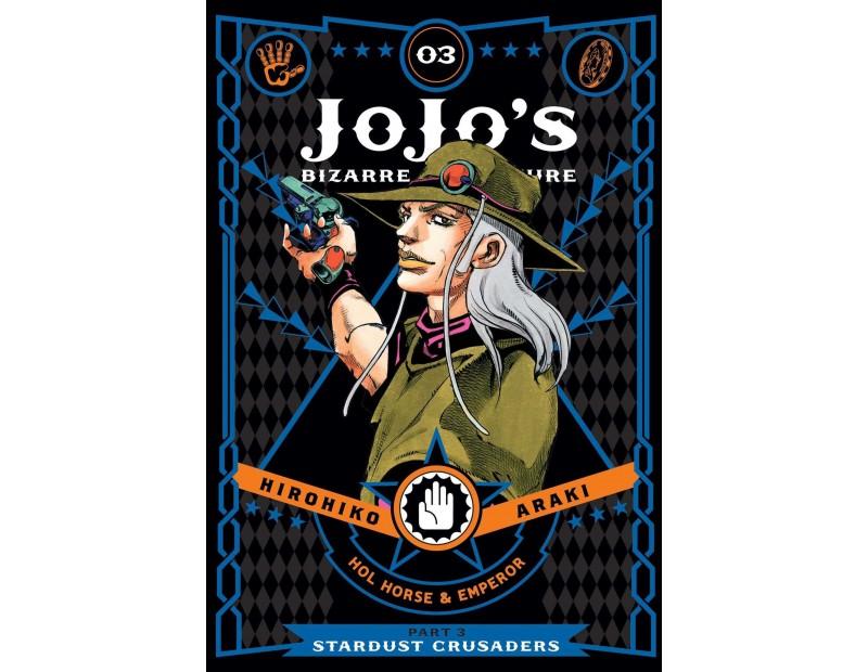 Manga JoJo's Bizarre Adventure Τόμος 3 (Part 3-English)