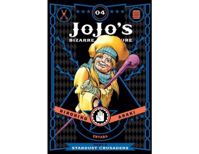 Manga JoJo's Bizarre Adventure Τόμος 4 (Part 3-English)