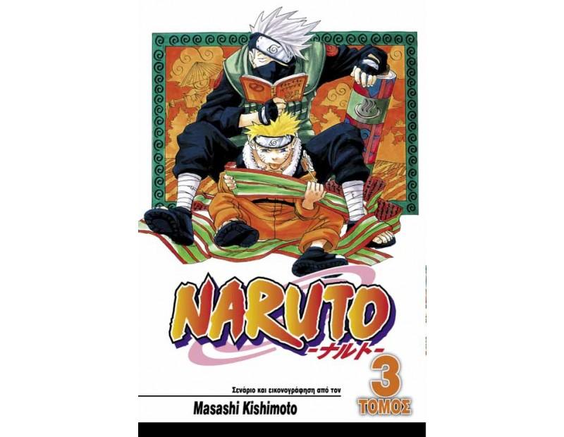 Manga Naruto Τόμος 03