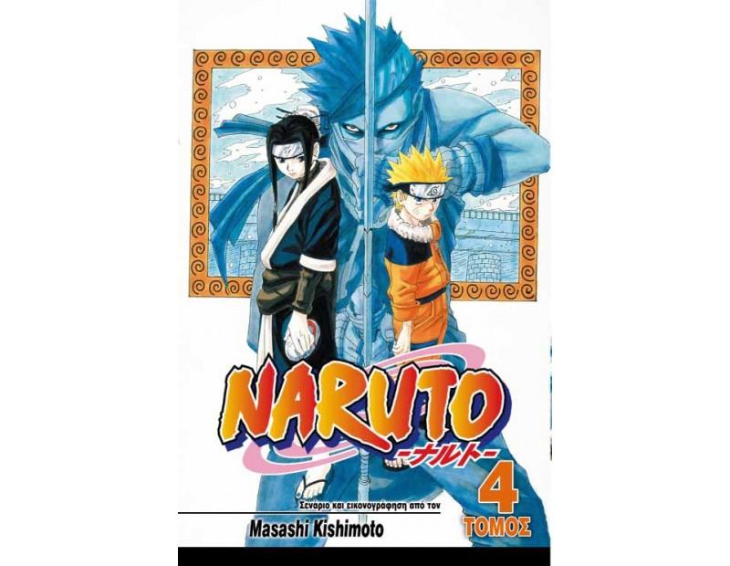 Manga Naruto Τόμος 04