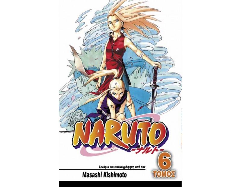 Manga Naruto Τόμος 06