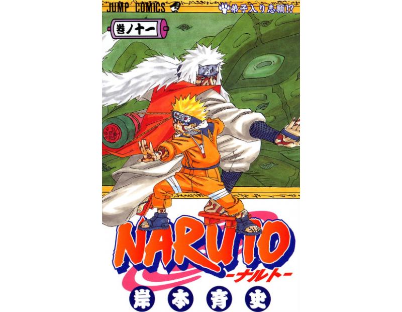 Manga Naruto Τόμος 11 (English)