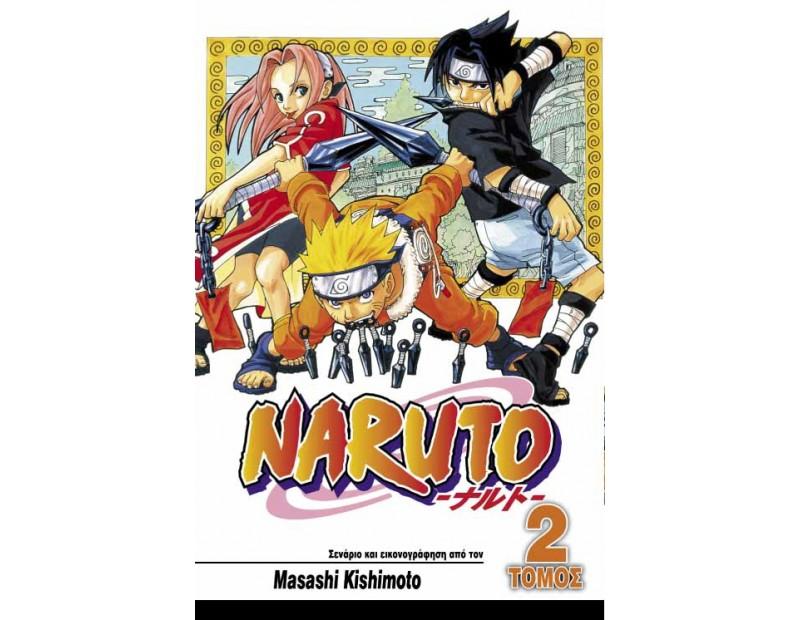 Manga Naruto Τόμος 02