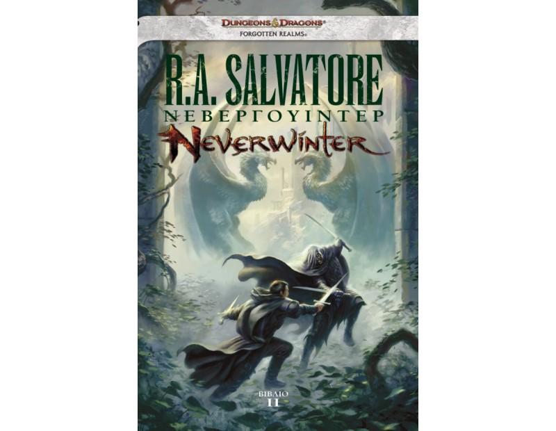 Neverwinter (βιβλίο 2)