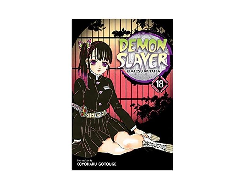 Manga Demon Slayer Τόμος 18 (English)