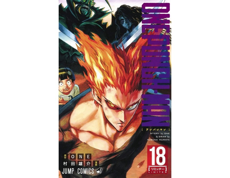 Manga One-Punch Man Τόμος 18 (English)