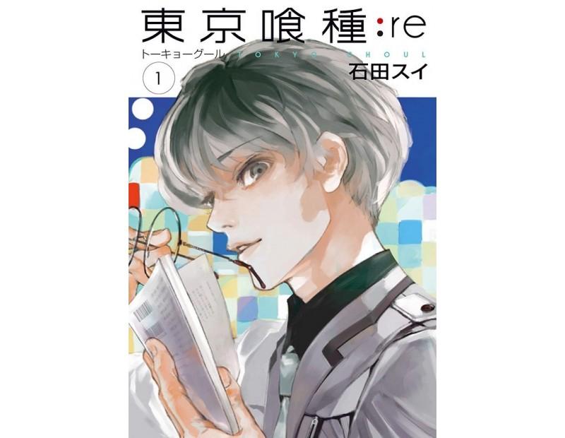 Manga Tokyo Ghoul:re Τόμος 1 (English)