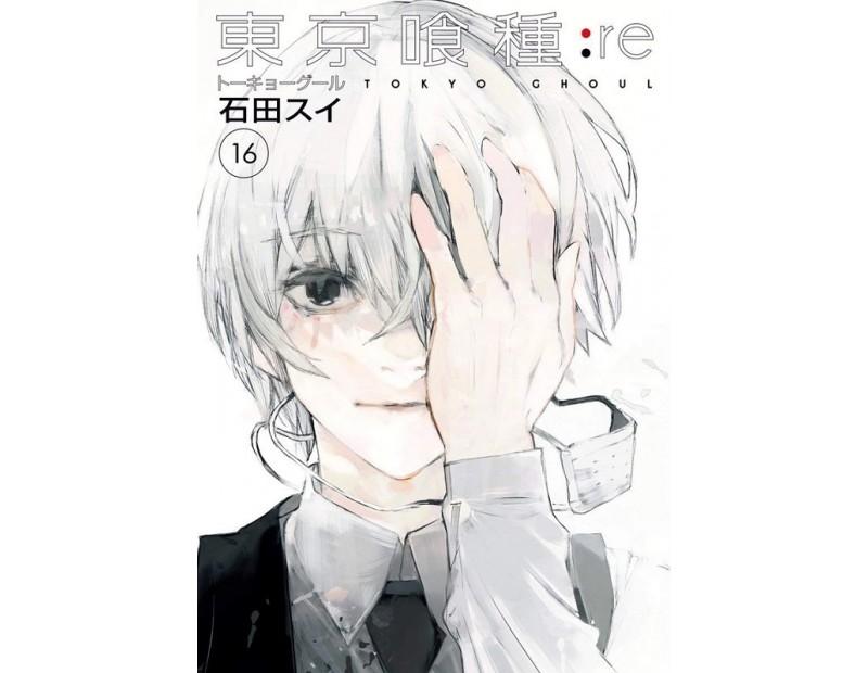 Manga Tokyo Ghoul:re Τόμος 16 (English)