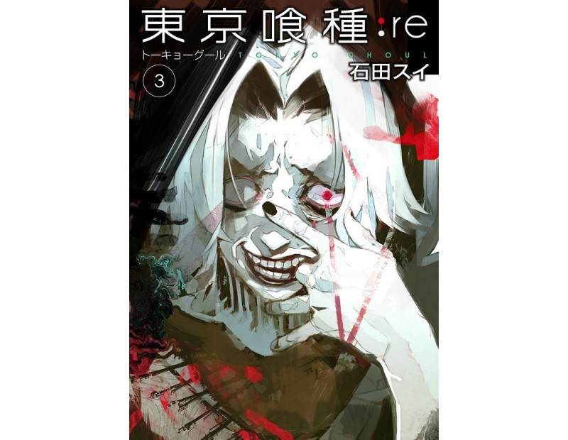 Manga Tokyo Ghoul:re Τόμος 3 (English)
