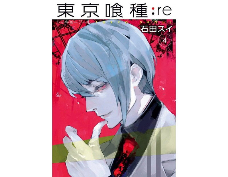 Manga Tokyo Ghoul:re Τόμος 4 (English)