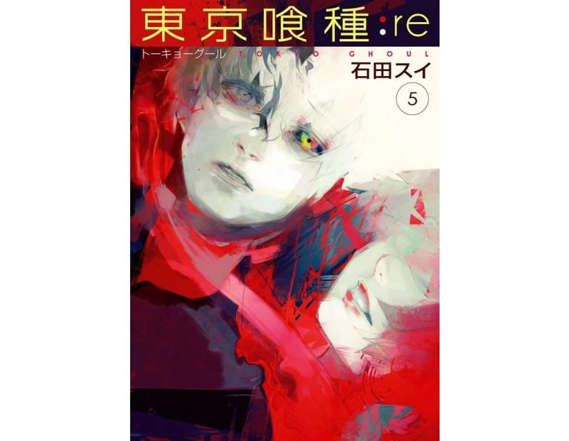 Manga Tokyo Ghoul:re Τόμος 5 (English)