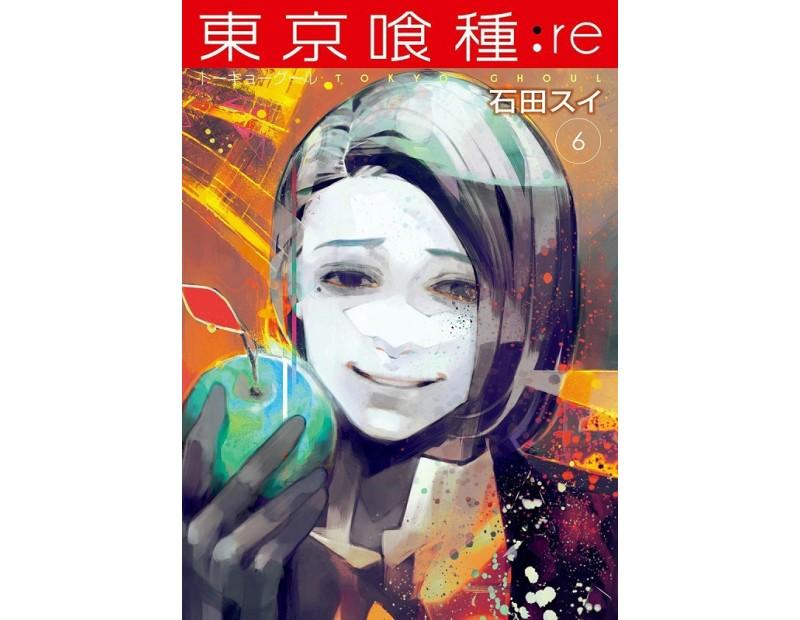 Manga Tokyo Ghoul:re Τόμος 6 (English)
