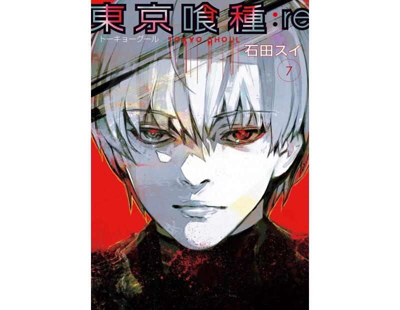 Manga Tokyo Ghoul:re Τόμος 7 (English)