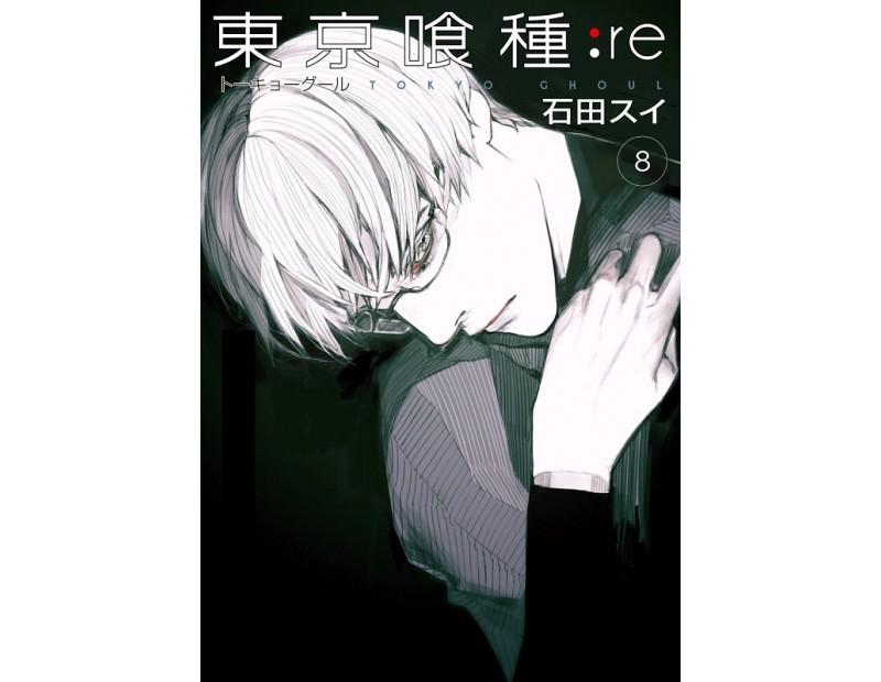 Manga Tokyo Ghoul:re Τόμος 8 (English)