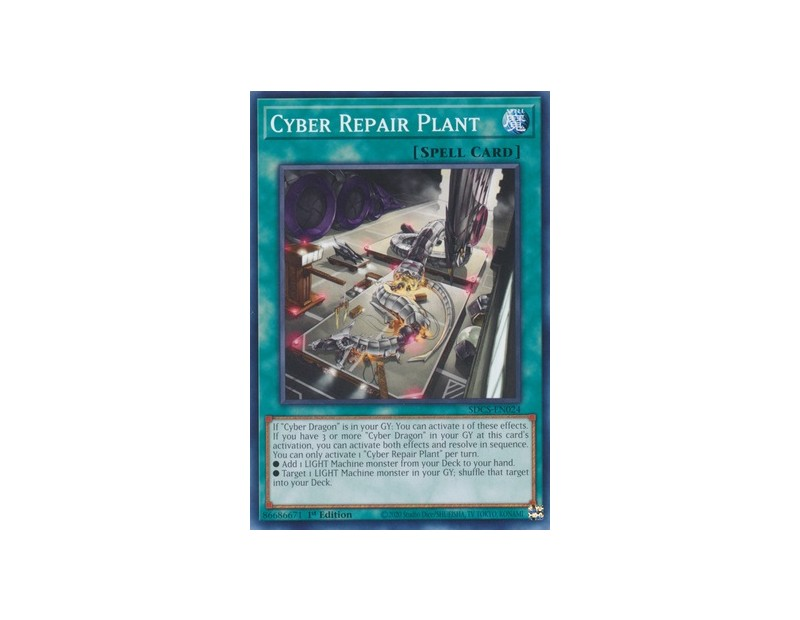 Cyber Repair Plant (SDCS-EN024) - 1st Edition