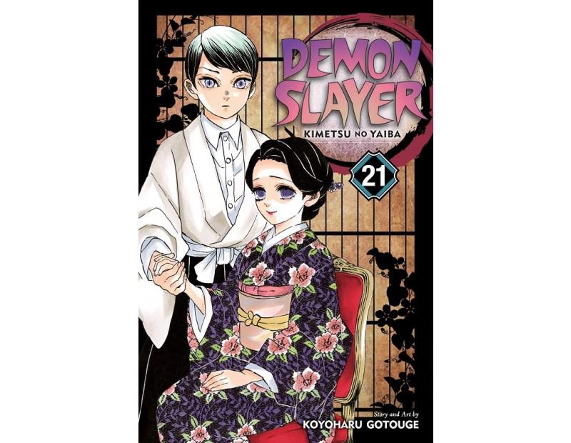 Manga Demon Slayer Τόμος 21 (English)