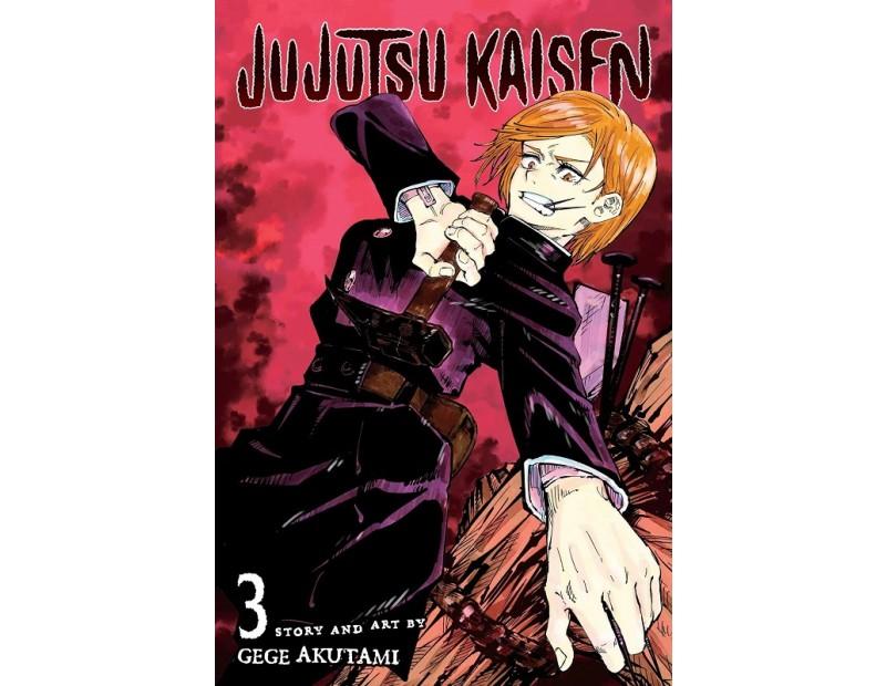Manga Jujutsu Kaisen Τόμος 3 (English)