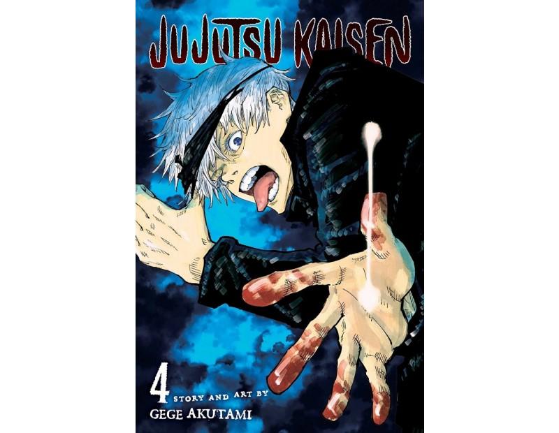 Manga Jujutsu Kaisen Τόμος 4 (English)
