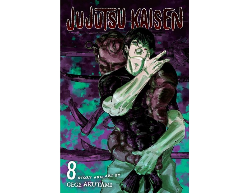 Manga Jujutsu Kaisen Τόμος 8 (English)