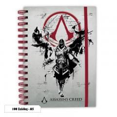 Τετράδιο Assassin's Legacy
