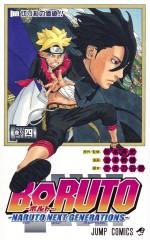 Manga Boruto Τόμος 4 (English)