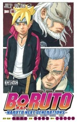 Manga Boruto Τόμος 6 (English)